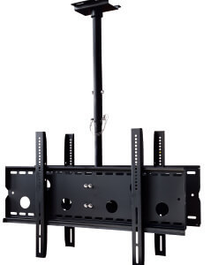 Dual TV Ceiling Mount
